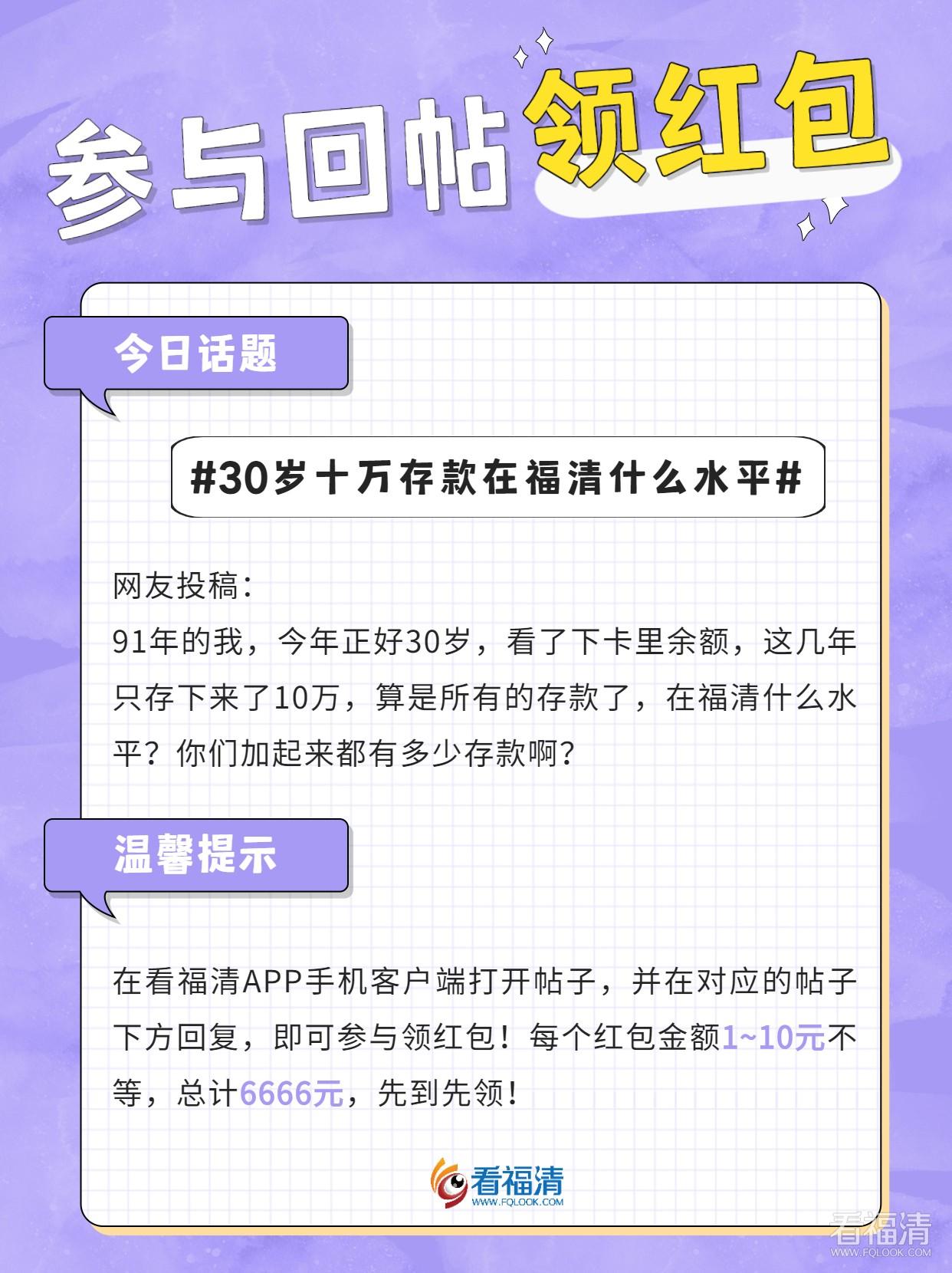 健康养生知识科普小红书封面配图.jpg