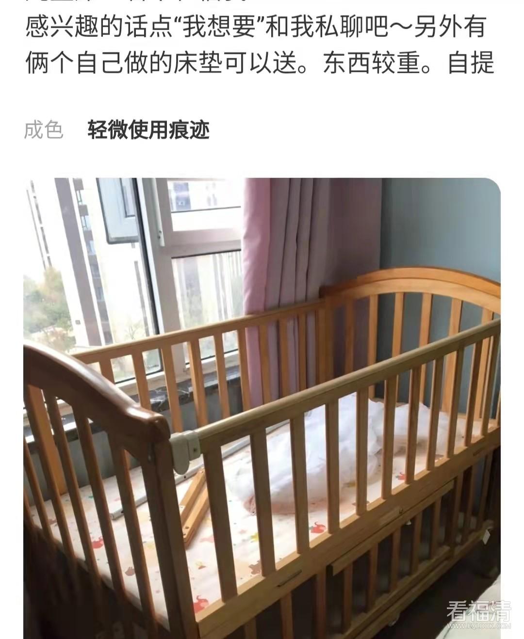 好烦,淘来的二手婴儿床丢掉会不会不吉利?